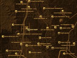 FNV Карта ДОМ НЭШЕЙ.jpg