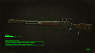 FO4FH LS Lever-action rifle