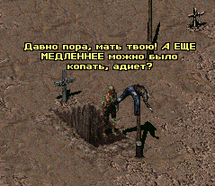 FO2 Coffin Willie RU.png