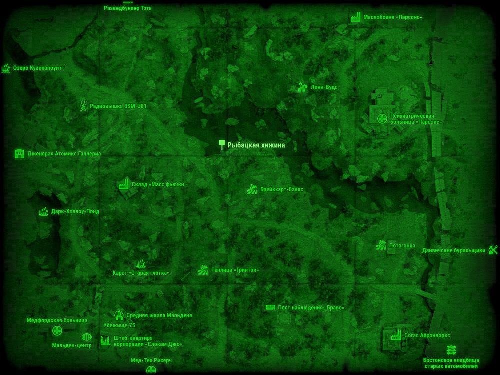 Рыбацкая хижина (Fallout 4)
