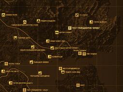 FNV Карта ПОСТ РЕЙНДЖЕРОВ БРАВО.jpg