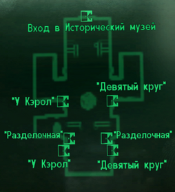 FO3 Underworld Place intmap.png