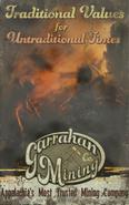 F76 Garrahan Poster 1