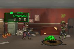 FoS Стрельбы.png