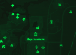 FO4NW map World of Refreshment.png