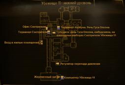 FNV Vault 11 lower level intmap.png