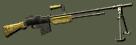 Автоматическая винтовка Браунинг.png