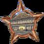 Sheriff de Primm