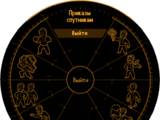 Спутниковый круг