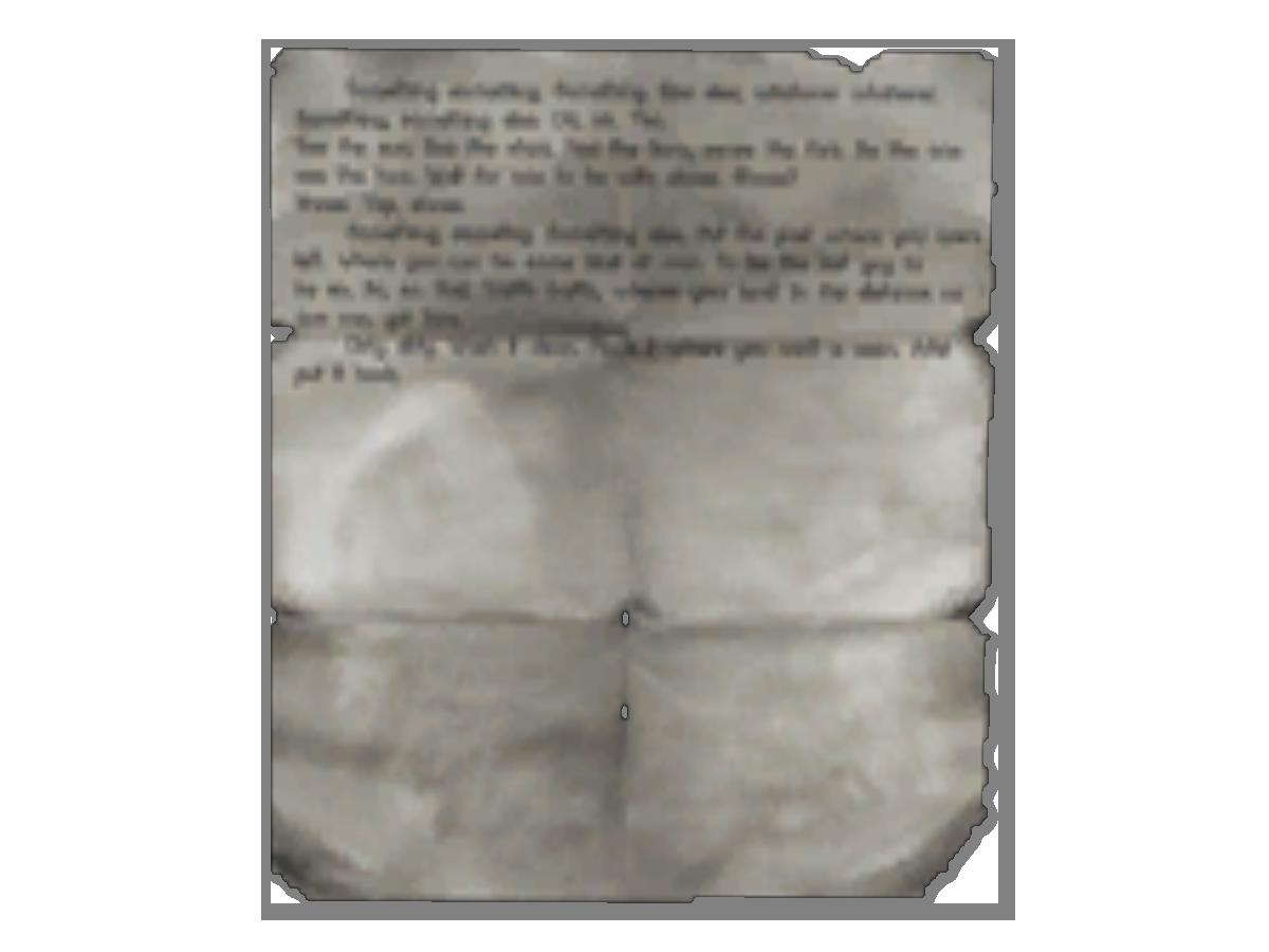 Скомканная записка