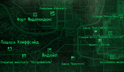 FO3 Red Racer factory wmap.png