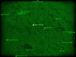FO4 Офисы «Атлантик» (карта мира).png