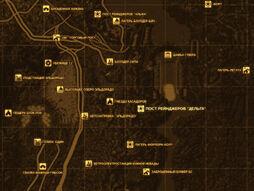 FNV Карта ПОСТ РЕЙНДЖЕРОВ ДЕЛЬТА.jpg