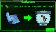 FoS recipe Плазменный пистолет