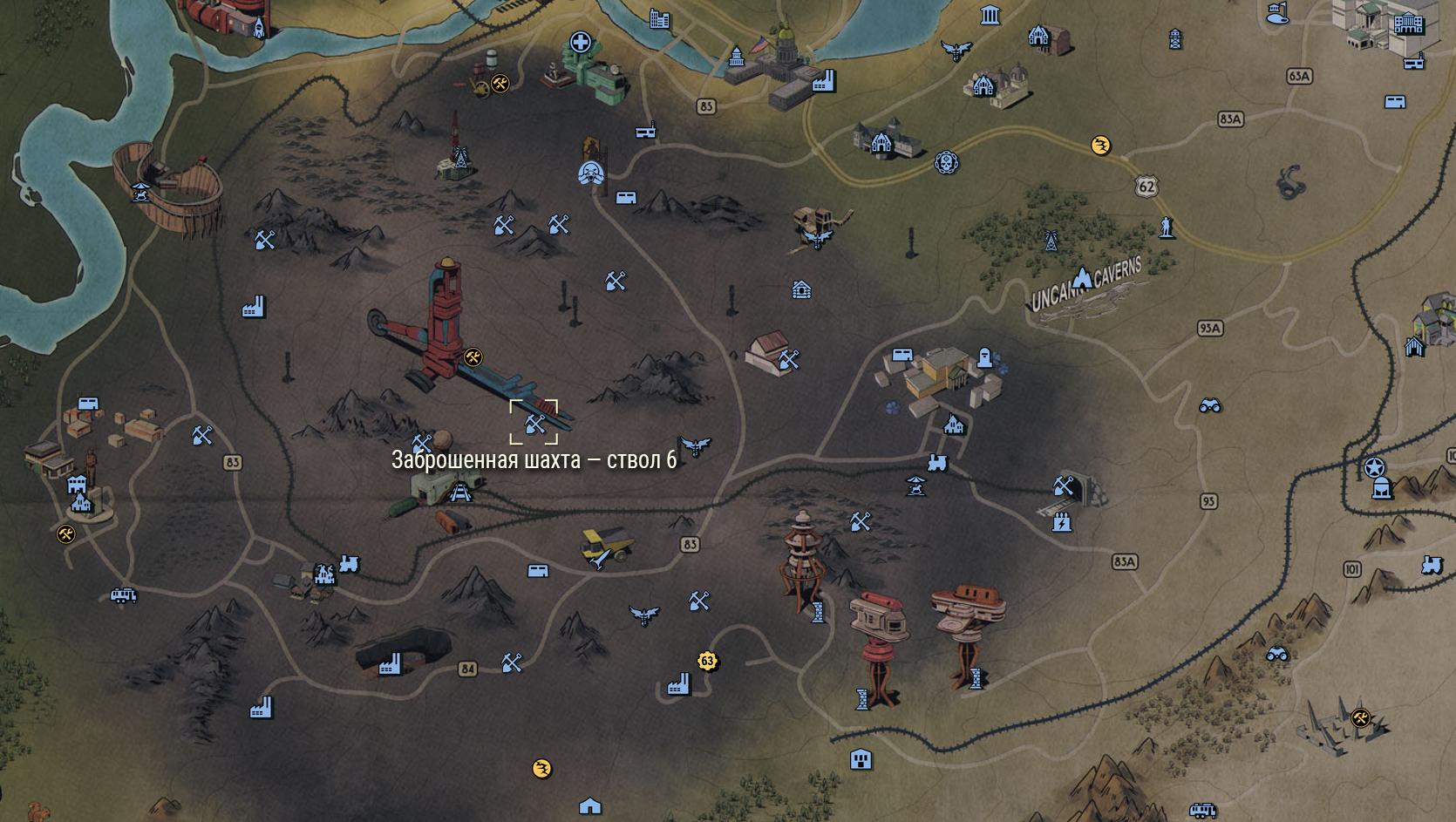 Заброшенная шахта — ствол 6