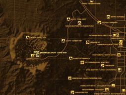 FNV Карта ДЖЕЙКОБСТАУН - БУНГАЛО.jpg