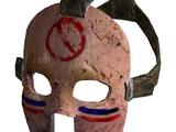 Хоккейная маска Леду
