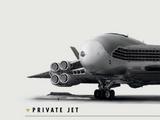 Реактивный авиалайнер