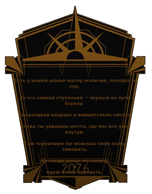 Этикетка Ядер-самогона