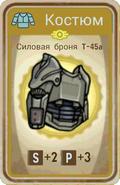FoS card Силовая броня T-45a
