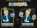 FO76 level up SPECIAL