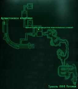 FO3 Arlington utility intmap.png