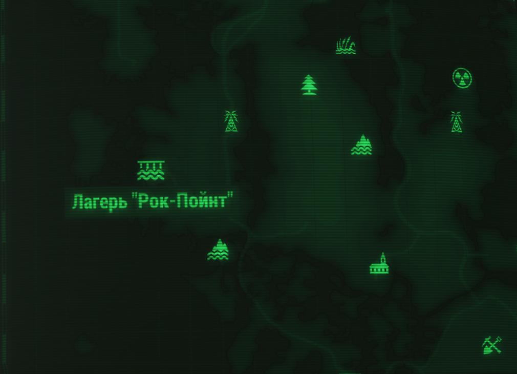 Лагерь «Рок-Пойнт»