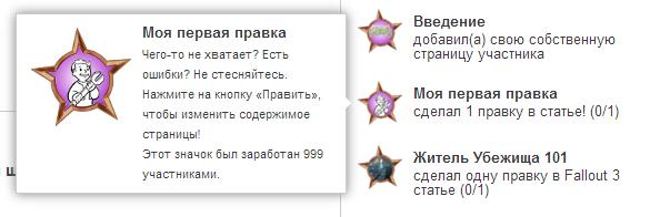 M15PH3d0ROFF/999 гет (достижение)