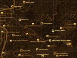 FNV Карта БИТТЕР-СПРИНГС.jpg