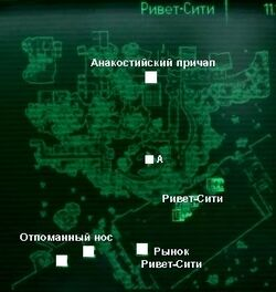FO3 Anacostia crossing locmap.jpg