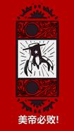 FO76 Communist Wallpaper 2