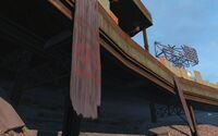 FO4 DC Banner 1