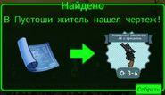 FoS recipe Усиленный револьвер .44 с прицелом