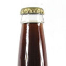 Real Nuka-Cola Bottle.jpg