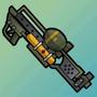 Atx playericon weapon 02 l.webp