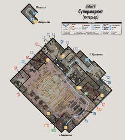 Fo4 Survival Guide Super Duper Mart map (ru).jpg