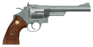 FNV «Магнум» кал. 44 с тяжёлой рамкой