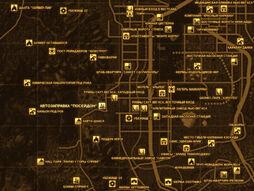 FNV Карта АВТОЗАПРАВКА ПОСЕЙДОН.jpg