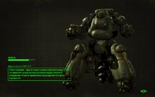 FO4 LS Sentry bot