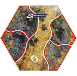 Fallout The Board Game Убежище 84.png