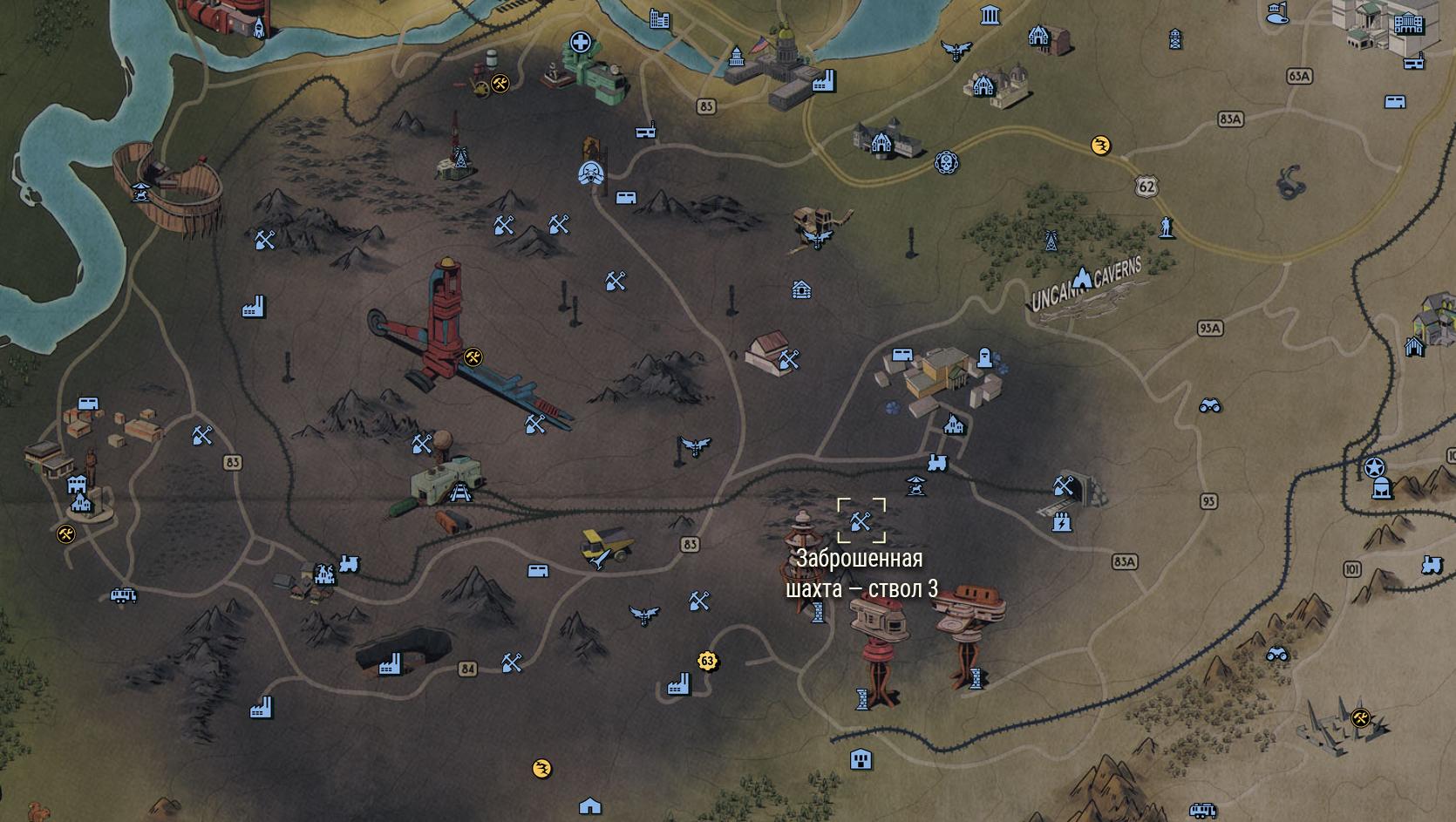 Заброшенная шахта — ствол 3