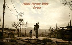 Fallout wiki forum.jpg