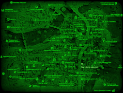 FO4 Бар «Лента новостей» (карта мира).png