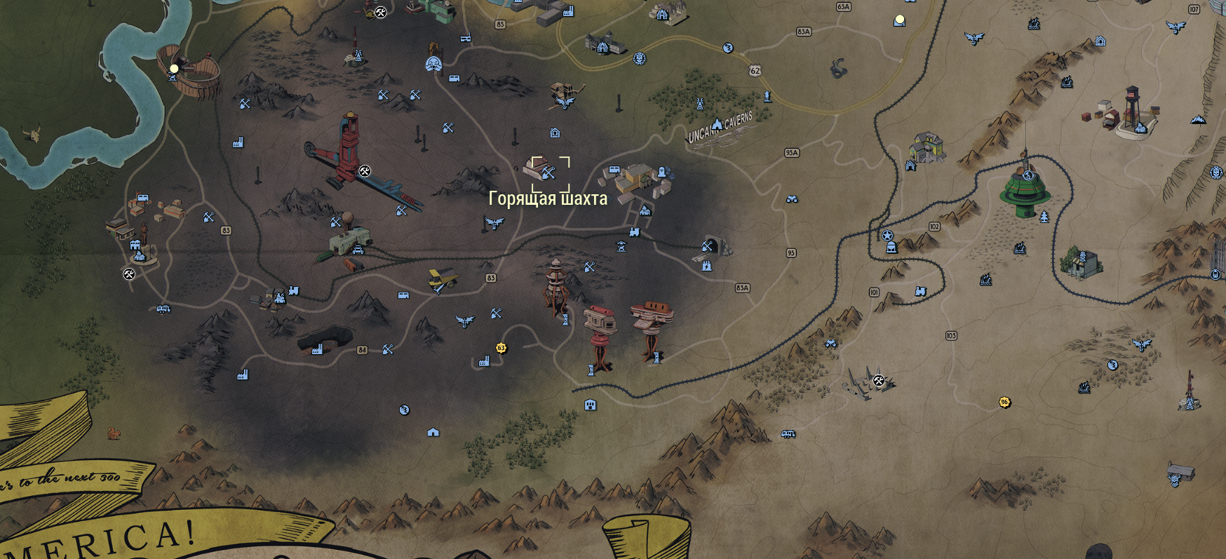 Горящая шахта