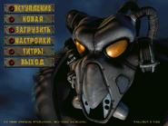 FO2 Fallout 2 Menu RU