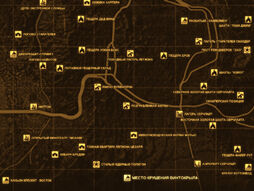 FNV Карта МЕСТО КРУШЕНИЯ ВИНТОКРЫЛА.jpg