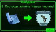 FoS recipe Настроенный плазм. пистолет