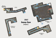 Fo4 Survival Guide Bunker Hill Utility Basement (ru)