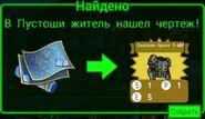 FoS recipe Силовая броня T-60f