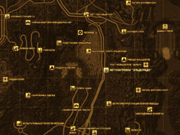 FNV Карта АВТОЗАПРАВКА ЭЛЬДОРАДО.jpg